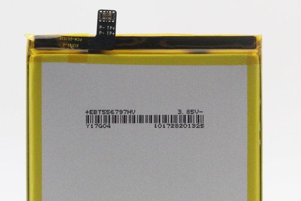 【ネコポス送料無料】Ulefone Power2 バッテリー 6050mAh [3]