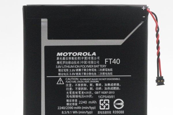 【ネコポス送料無料】Motorola Moto E(2nd Gen)FT40 バッテリー 2390mAh [3]