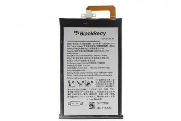 Blackberry Keyone バッテリー交換修理 [1]