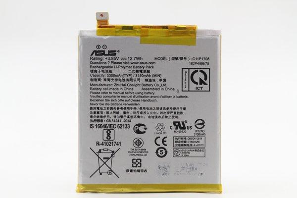 【ネコポス送料無料】Zenfone5(ZE620KL)バッテリー C11P1708 [1]