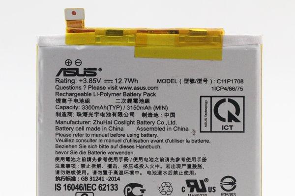 【ネコポス送料無料】Zenfone5(ZE620KL)バッテリー C11P1708 [3]