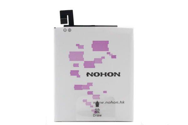 【ネコポス送料無料】紅米 Redmi Note3 互換バッテリー BM46 4050mAh [1]
