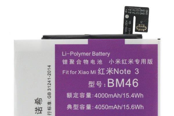 【ネコポス送料無料】紅米 Redmi Note3 互換バッテリー BM46 4050mAh [3]