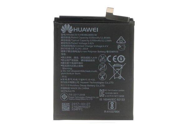 【ネコポス送料無料】Huawei P10 バッテリー HB386280ECW [1]