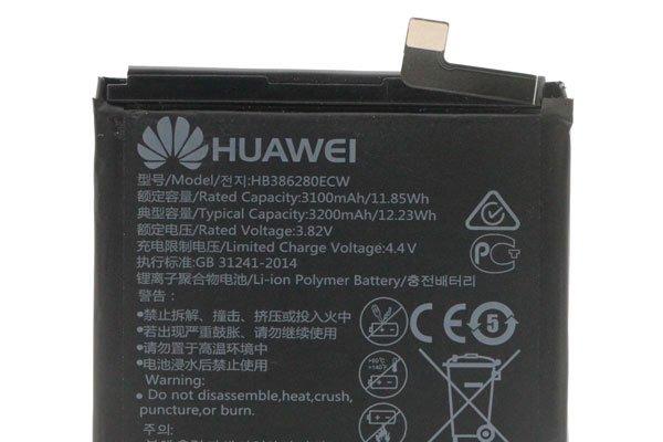 【ネコポス送料無料】Huawei P10 バッテリー HB386280ECW [3]