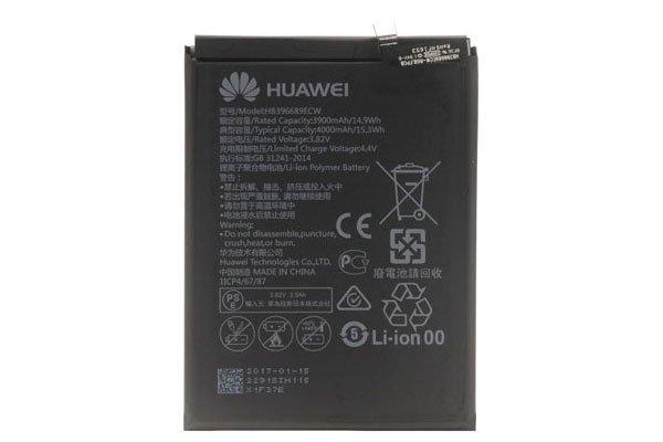 【ネコポス送料無料】Huawei Mate9 Mate10 バッテリー HB396689ECW [1]
