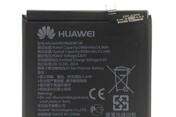 【ネコポス送料無料】Huawei Mate9 Mate10 バッテリー HB396689ECW [3]