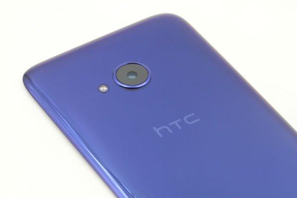 【ネコポス送料無料】HTC U11 Life バックカバー ブルー [4]