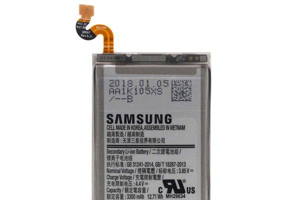 【ネコポス送料無料】Galaxy Note8(SM-N950)バッテリー EB-BN950ABE 3300mAh [3]