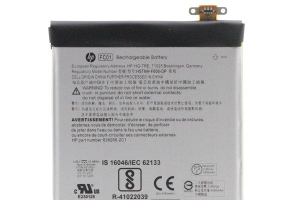【ネコポス送料無料】HP Elite X3 バッテリー HSTNH-F606-DP 4050mAh [3]