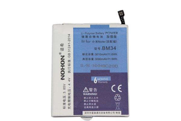 Xiaomi Mi Note 互換バッテリー交換修理 BM34 3090mAh [1]