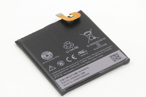 【ネコポス送料無料】Google Pixel バッテリー B2PW4100 2770mAh [4]