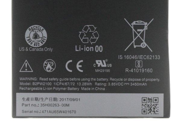 【ネコポス送料無料】Google Pixel XL バッテリー B2PW2100 3450mAh [3]