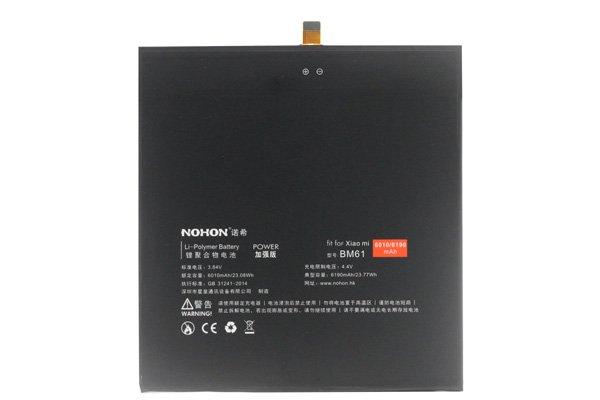 Xiaomi MiPad2 互換バッテリー BM61 6010mAh 交換修理 [1]