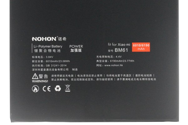 Xiaomi MiPad2 互換バッテリー BM61 6010mAh 交換修理 [3]
