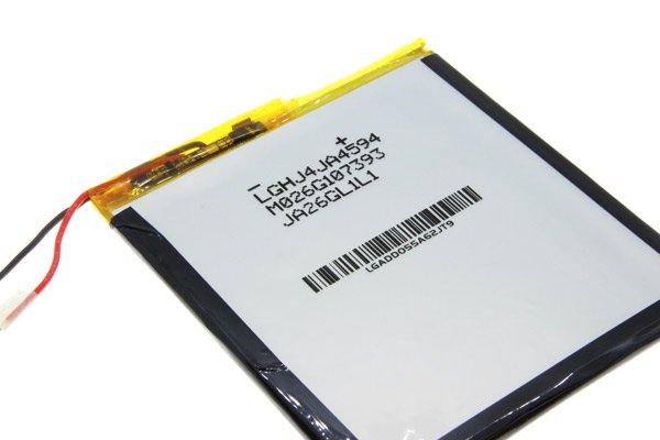 【ネコポス送料無料】大容量!中華タブレット用バッテリー 3.7V 5200mAh [2]