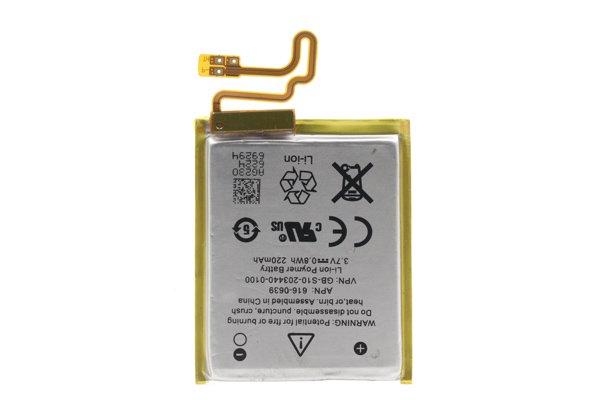 【ネコポス送料無料】iPod Nano(第7世代)バッテリー 220mAh [1]