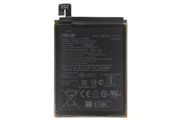 【ネコポス送料無料】Zenfone3 Zoom (ZE553KL) バッテリー C11P1612 5000mAh [1]