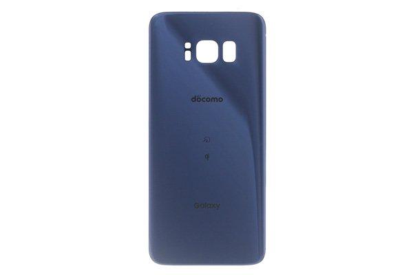 【ネコポス送料無料】Galaxy S8(SC-02J)バックカバー コーラルブルー [1]