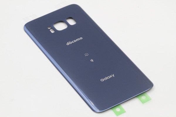 【ネコポス送料無料】Galaxy S8(SC-02J)バックカバー コーラルブルー [3]