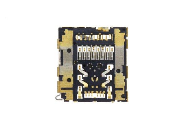 Huawei Ascend Mate7 マイクロSDカードスロット交換修理 [2]
