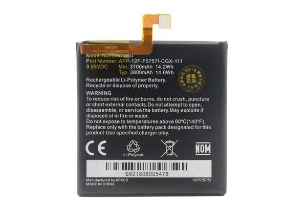 【ネコポス送料無料】CAT S60 バッテリー 3800mAh [1]