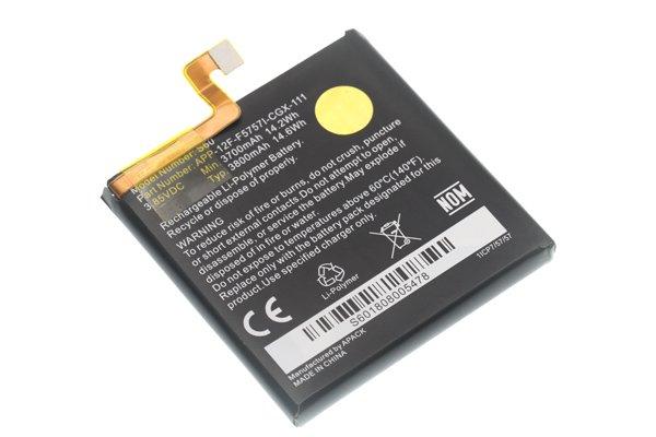 【ネコポス送料無料】CAT S60 バッテリー 3800mAh [3]