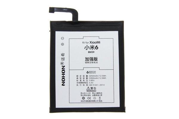 Xiaomi(小米)mi6 互換バッテリー交換修理 BM39 3350mAH [1]