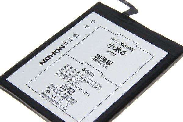 Xiaomi(小米)mi6 互換バッテリー交換修理 BM39 3350mAH [3]