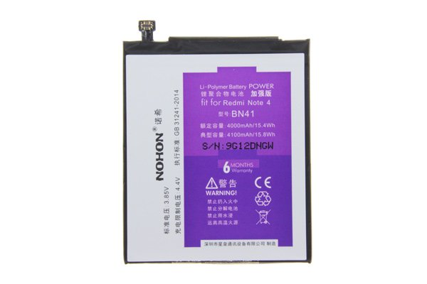 Redmi(紅米)Note4 互換バッテリー交換修理 BN41 4100mAh [1]