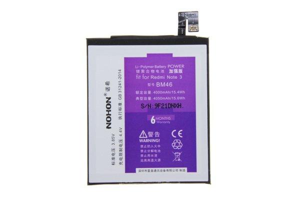 Redmi(紅米)Note3 互換バッテリー交換修理 BM46 4050mAh [1]