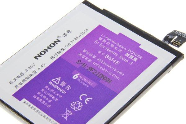 Redmi(紅米)Note3 互換バッテリー交換修理 BM46 4050mAh [3]