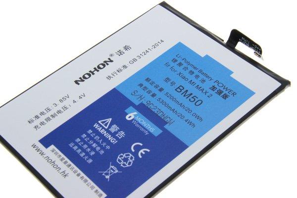 Xiaomi(小米)Max2 互換バッテリー交換修理 BM50 5300mAh [3]