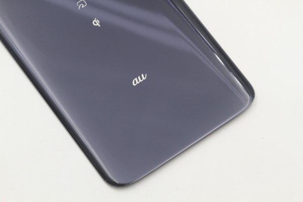 【ネコポス送料無料】Galaxy S8(SCV36)バックカバー ブラック [4]