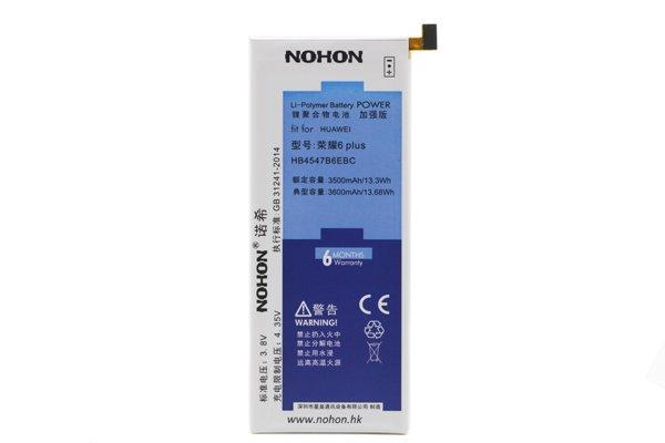 Huawei Honor6 Plus 互換バッテリー交換修理 [1]