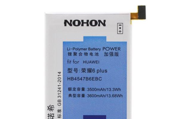 Huawei Honor6 Plus 互換バッテリー交換修理 [3]