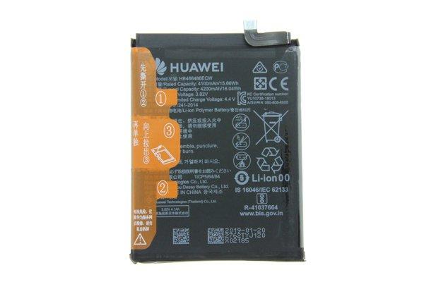 【ネコポス送料無料】HUAWEI P30 Pro / Mate20 Pro バッテリー HB486486ECW 4200mAh [1]