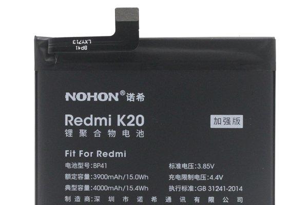 Redmi K20 Pro Xiaomi Mi9T 共通 バッテリー交換修理  [3]