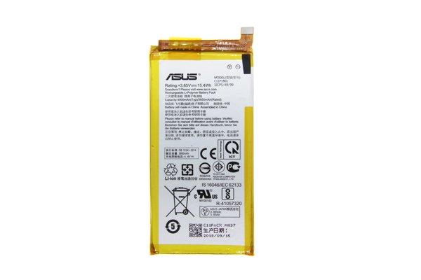 ASUS ROG Phone(ZS600KL)バッテリー交換修理 [1]