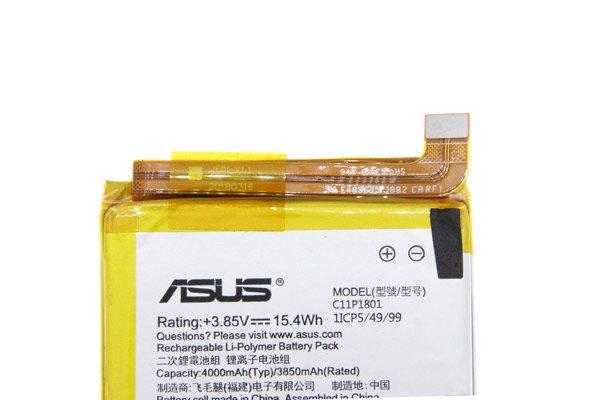 ASUS ROG Phone(ZS600KL)バッテリー交換修理 [3]