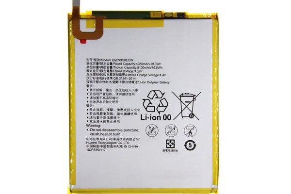 Huawei MediaPad M3 M5 8.4(d-01j BTV-DL09 BTV-W09 SHT-AL09 SHT-W09)HB2899C0ECW バッテリー交換修理 [1]