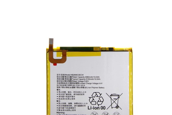Huawei MediaPad M3 M5 8.4(d-01j BTV-DL09 BTV-W09 SHT-AL09 SHT-W09)HB2899C0ECW バッテリー交換修理 [2]