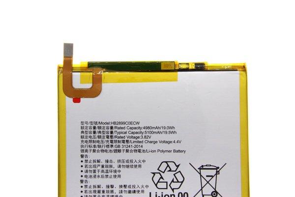 Huawei MediaPad M3 M5 8.4(d-01j BTV-DL09 BTV-W09 SHT-AL09 SHT-W09)HB2899C0ECW バッテリー交換修理 [3]