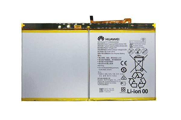 Huawei Media Pad M3 Lite 10(d-01h BAH-W09)HB26A510EBC バッテリー交換修理 [1]