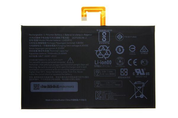 Lavie Tab E PC-TE510BAL バッテリー 交換修理 [1]