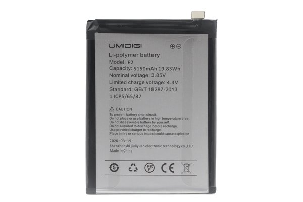 UMIDIGI F2 バッテリー交換修理 [1]