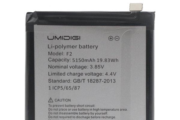 UMIDIGI F2 バッテリー交換修理 [3]