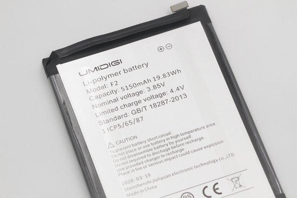 UMIDIGI F2 バッテリー交換修理 [4]