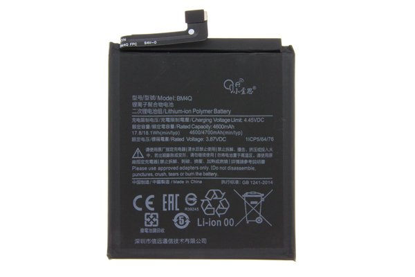 Redmi K30 Pro / Poco F2 Pro バッテリー交換修理 BM4Q 4700mAh [1]