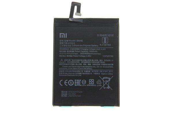 Poco F1 バッテリー交換修理 BM4E 4000mAh [1]